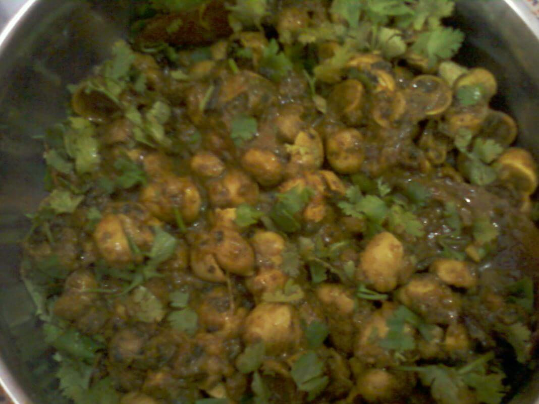 Cooked Rugra Jharkhand Food