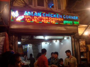 Aslam chicken corner