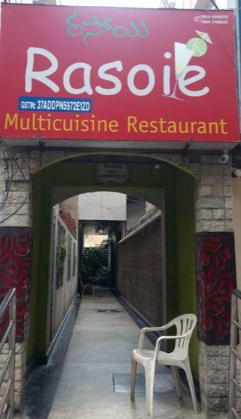 Rasoie Restaurant Vijayawada