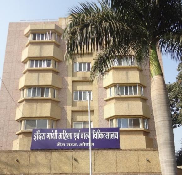 haunted hospital in bhopal