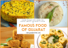 GUJARATI FOOD ITEMS