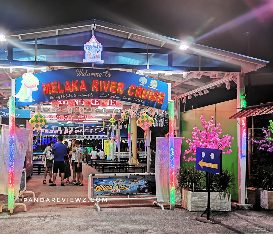 melaka river cruise entry