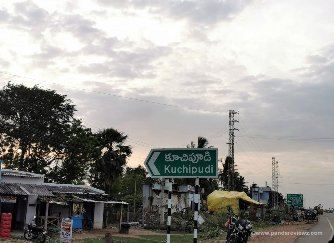 kuchipudi village sign board