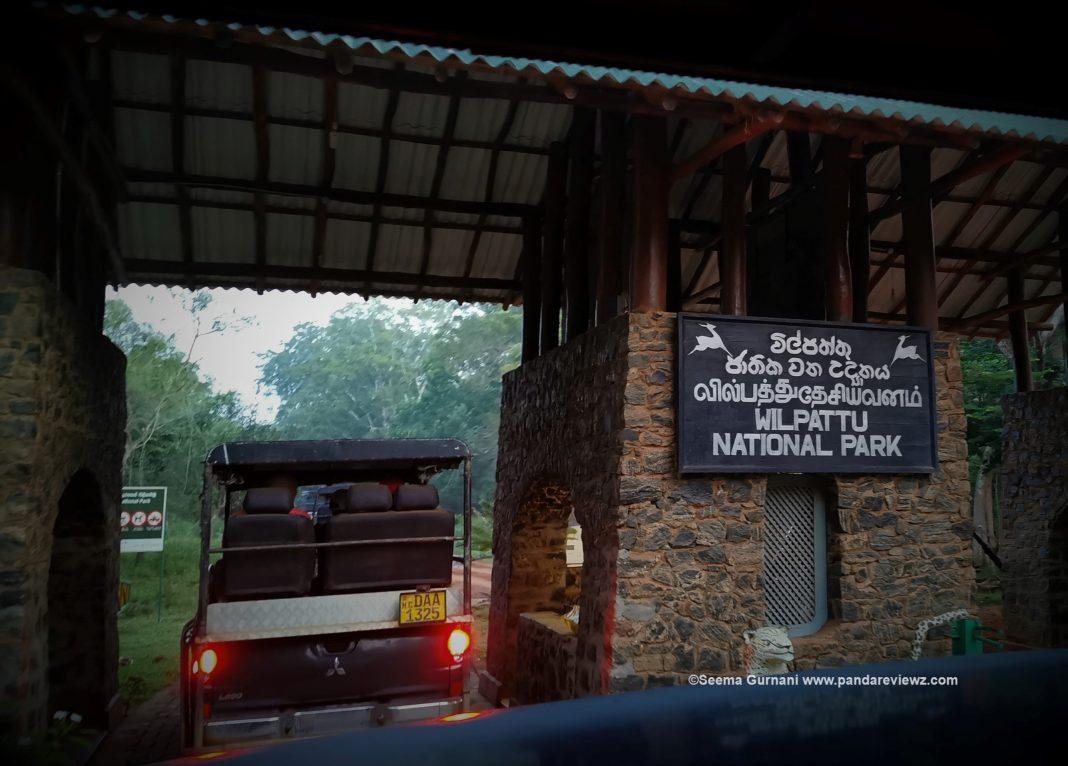 wilpattu national park entrance
